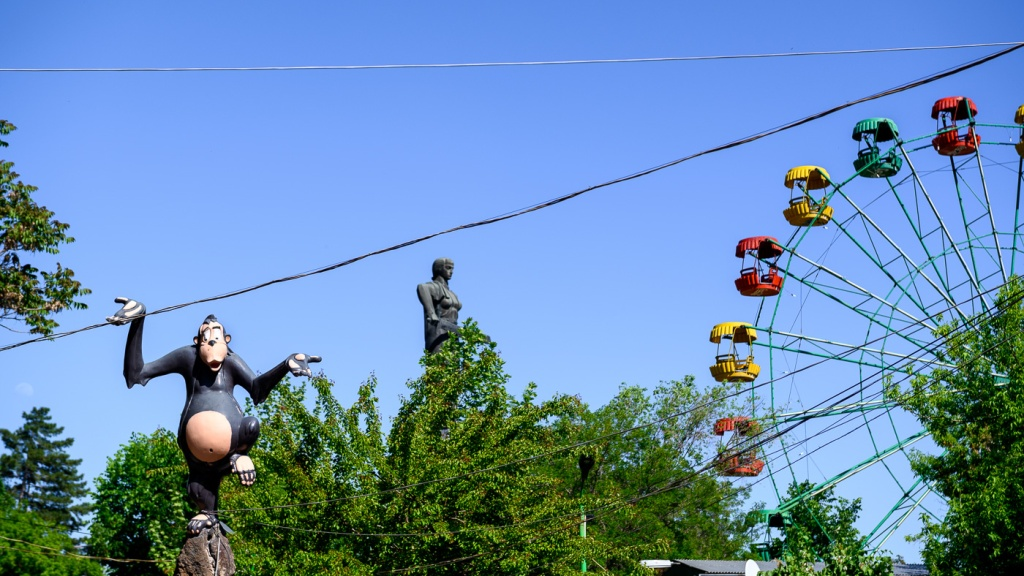 Amusement park in Victory Park, Yerevan